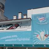 Colantare Casino Mamaia